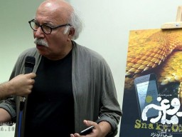 Movie review session of Snake Oil will be held in Isfahan