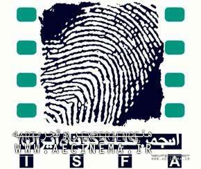 ISFA will be the juriy of the Short Film Festival