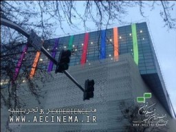 Holding specialize sessions in Tehran Short Film Festival