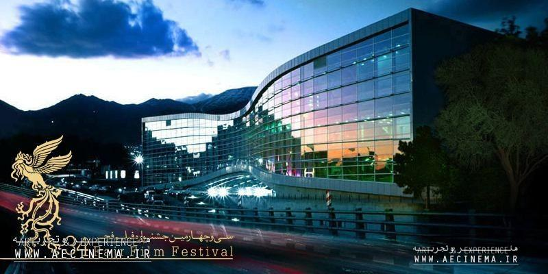 Schedules of People's Palace of Fajr Film Festival were Announced