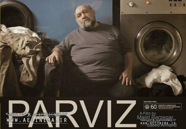 Movie review session of Parviz will be held in Shiraz