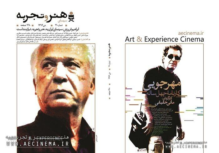 Monthly Magazine of Art and Experience