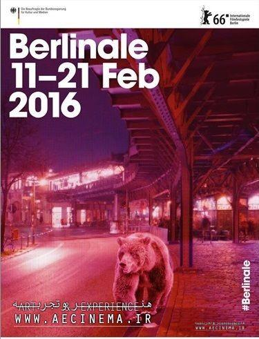 2016 Berlinale Completes Competition Program