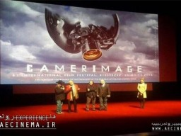 Camerimage, The international film festival of the art of cinematography announced the winners