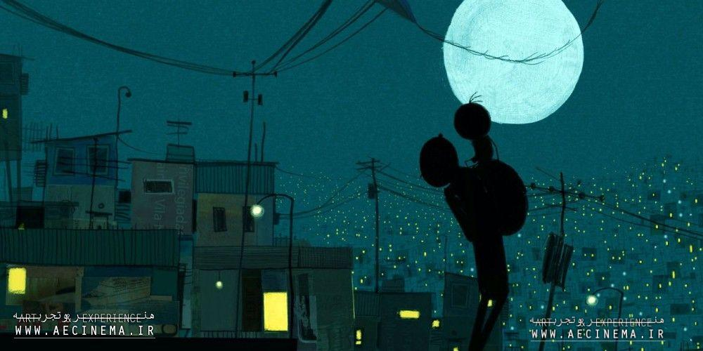 """2016 Oscar-nominated Animation of """"The Boy and the World"""" in Art and Experience"""