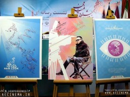 Art and Experience Nominees For Fajr International Film Festival Was Announced