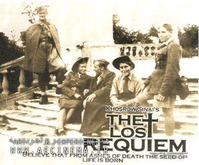 "Sinai with ""The Lost Requiem"" in ""Ganjineh"" Program"