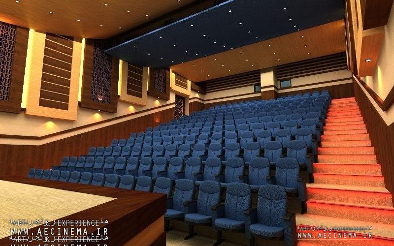 Persian cinema campus of Mehr Shahr in Karaj joined Art and Experience Cinemas