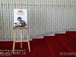"""The 34th Fajr International Film Festival to screen """"The Cow"""""""