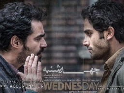 """Poster of """"Wednesday"""" was unveiled"""