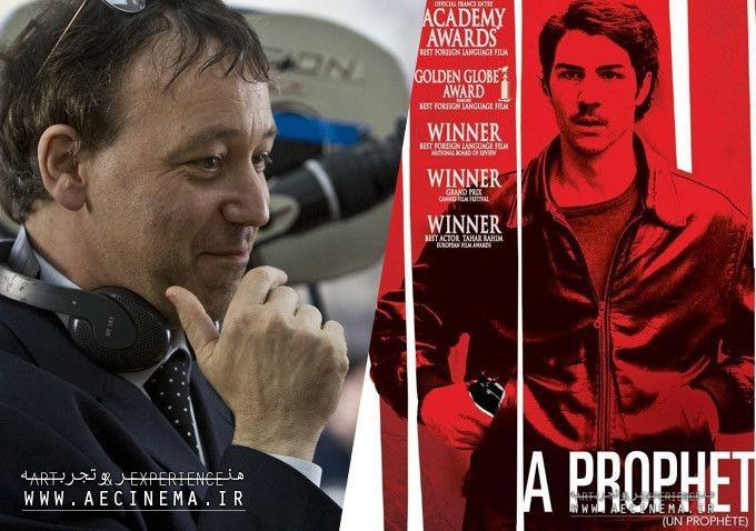 Sam Raimi in talks to direct remake of Jacques Audiard's A Prophet