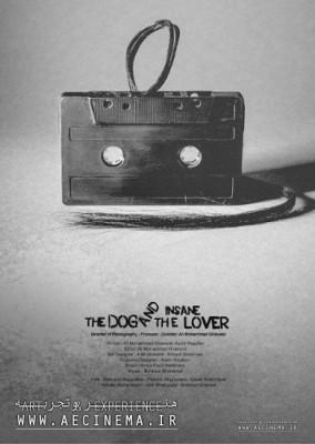 "English Poster of  ""Dog and the Mad Lover"" was unveiled"