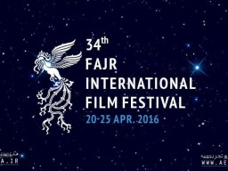 13 Iranian Film of Competition and Other Sections of the 34th Fajr International Film Festival