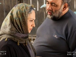 "Charity Screening of ""Parviz"" in Eyvan Shams was Canceled"