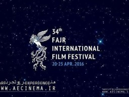 The Festival Ambience Is Great/There Are New Talents In Iran Cinema
