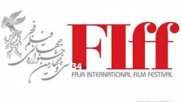 A Theatre Re-opened upon the opening of the 34th Fajr International Film Festival