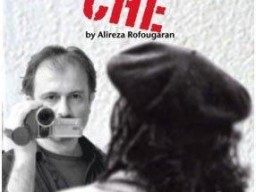 """DEFC to review """"Chasing Che"""""""