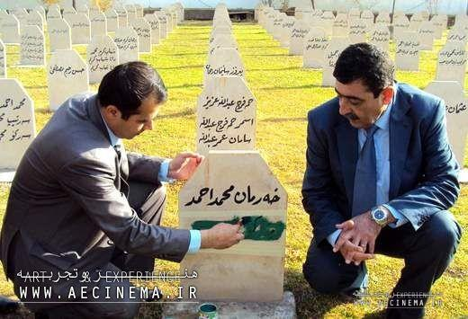 """Review Session of """"Zemnako"""" in Isfahan"""