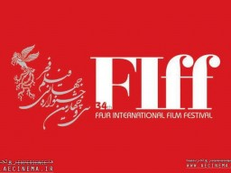 Today Screenings; IFM Screens Iranian Films On The Third Day Of The Fiff