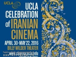 UCLA to host celebration of Iranian cinema