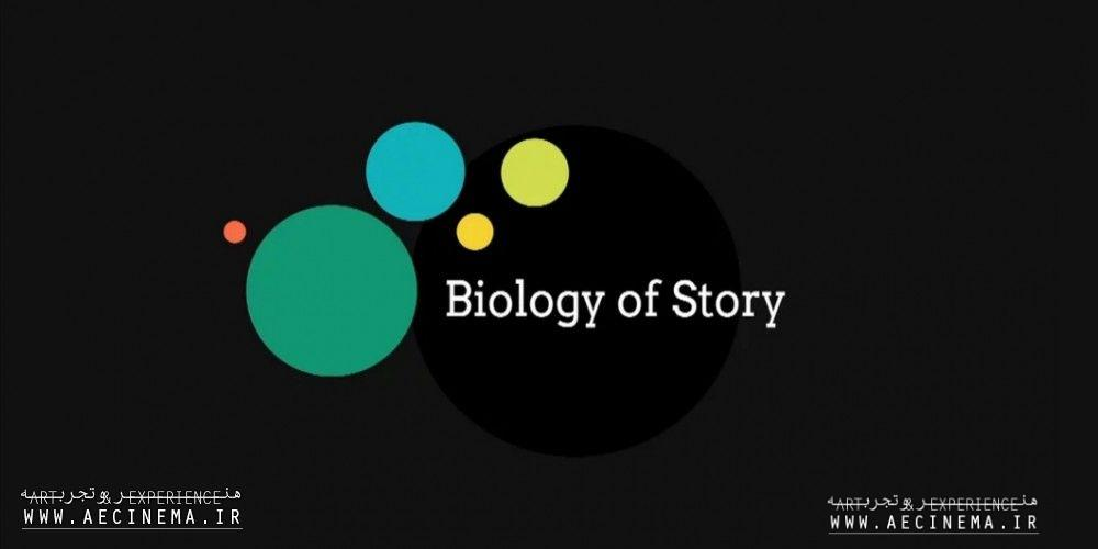 This Interactive Doc Will Change How You Think About Stories