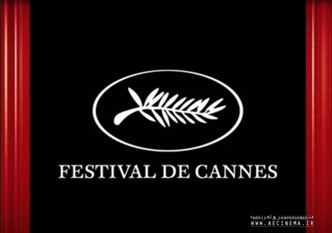 9 Shockers From the 2016 Cannes Film Festival Lineup: Snubs & Surprises