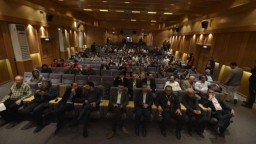 """The Screening of """"The Land of Lion and Sun"""" in the National Museum of Iran: An Unseen History of Iran"""