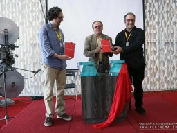 "Iranian Cinema Has a Universal Identity / The Unveiling Ceremony of ""An Introduction of Global Sources on Iranian Cinema"""