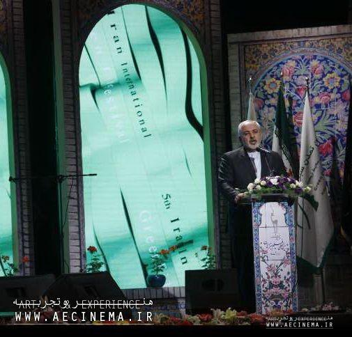 Zarif calls for collective efforts for preserving environment