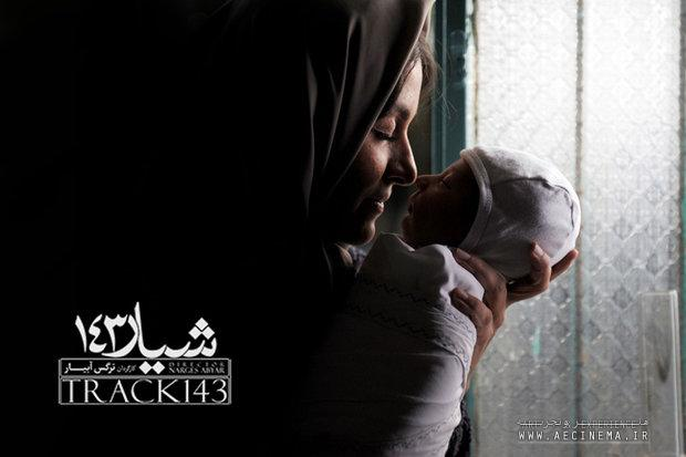 'Track 143' opens Iran's Film Week in Azerbaijan