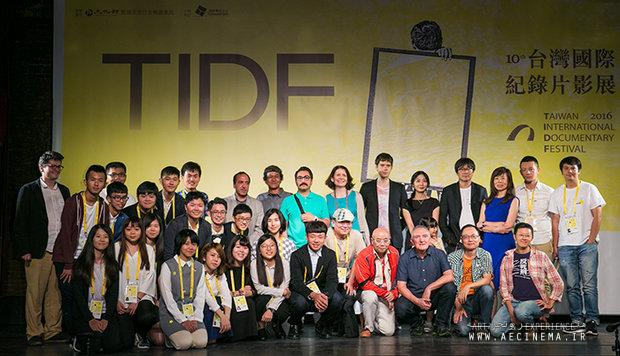 'Paladin and the Sufi's Cloak' wins Taiwan Doc. Filmfest