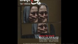Iranian movie, animation in Cannes Film Festival