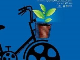 Intl. Green Film Festival kicks off in Tehran