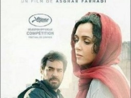 Poster of Farhadi's newest movie unveiled at Cannes Festival