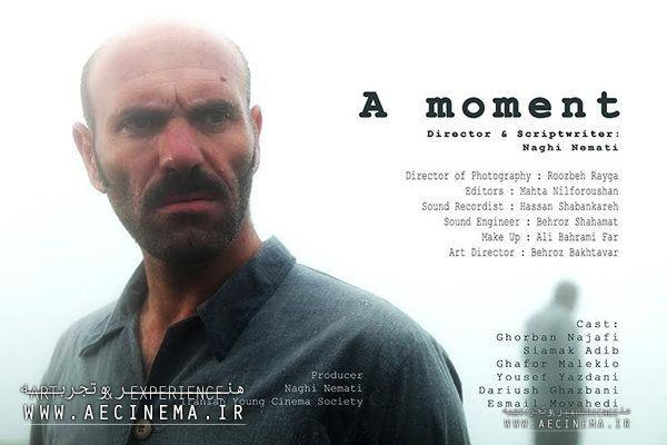 'A Moment' crowned Porto Short Film award