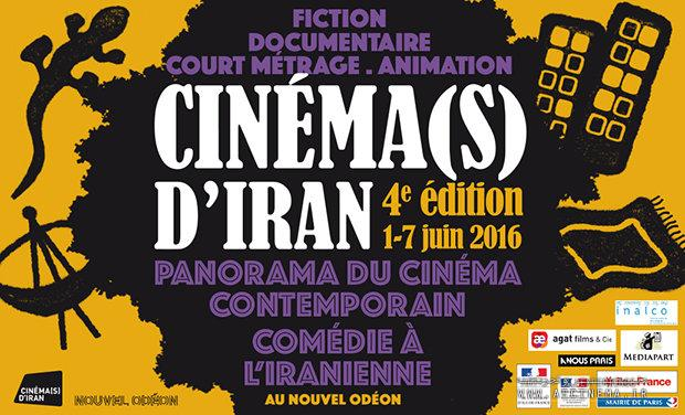 Festival of Iranian films underway in Paris