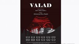 'Valad' wins Special Jury Prize at IOFF