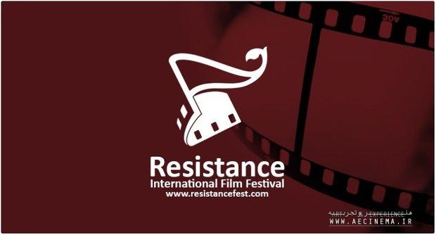 """Iranian filmfest with slogan """"Our World is Beautiful"""""""