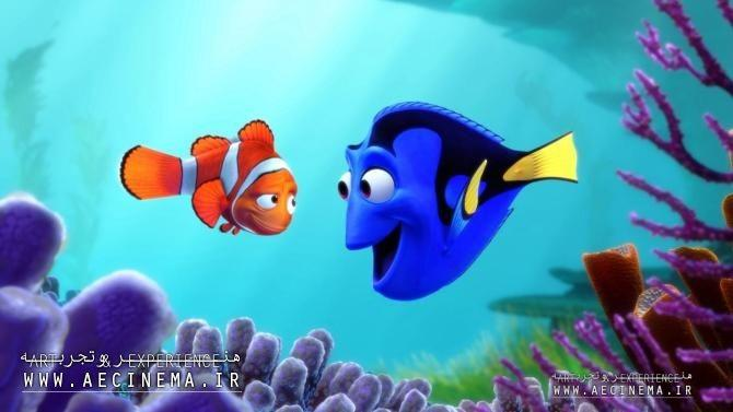 'Finding Dory' Could Be Pixar's Biggest Opening