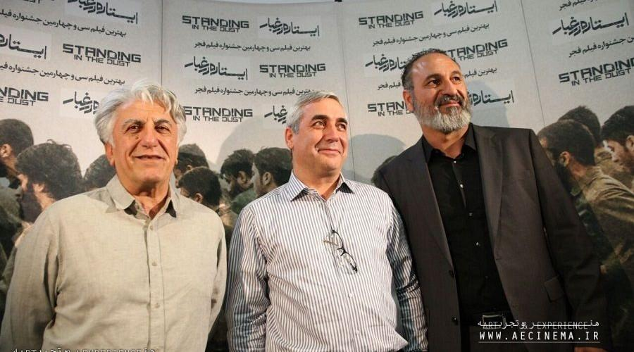"""""""Standing in the Dust"""" Screening in Pictures"""