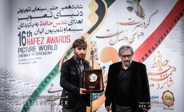 "First Kiarostami prize awarded to ""Fish and Cat"" director"