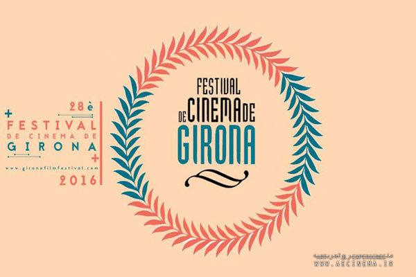 Spanish filmfest. to display Iran's 'Entr'acte'