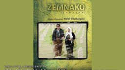 "Noori Pictures purchases ""Zemnako"""
