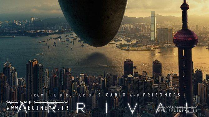 'Arrival' Architectural Invasion Stirs Political Reaction in Hong Kong