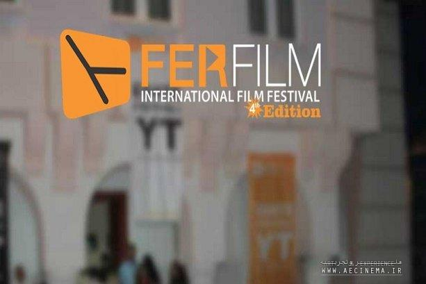 15 Iranian films to compete at Kosovo International Film Festival