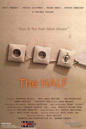"Raindance festival to screen ""Half"""