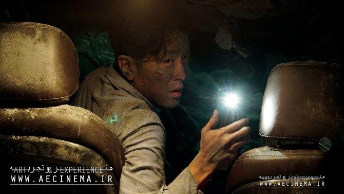 'Tunnel' Stays on Top for Third Weekend