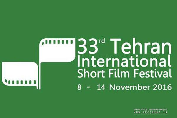 100 movies to compete in Tehran Intl. Short Film Festival