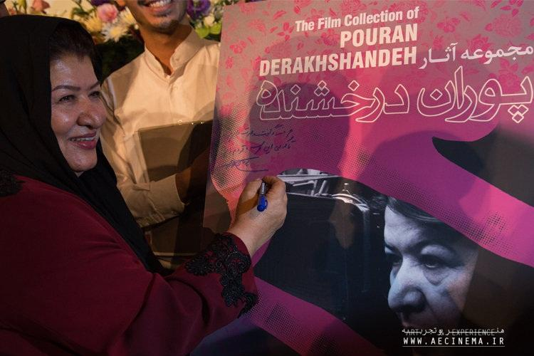 Collection of films by Puran Derakhshandeh unveiled in Tehran