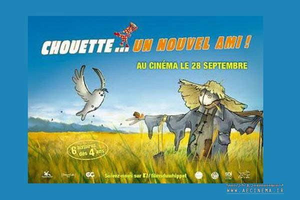 Iranian animations in France